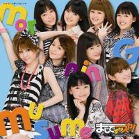 Morning Musume Maji Desu ka Ska Limited B