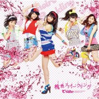 C-ute Momoiro Sparkling Limited A