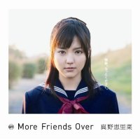 Mano Erina More Friends Over Limited