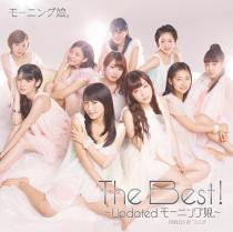 Morning Musume The Best Updated