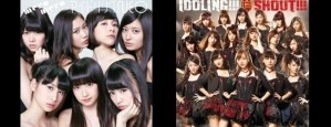 Idoling Covers