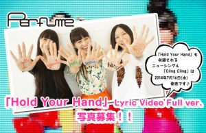 Perfume Hold Your Hand