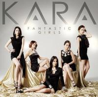 KARA Fantastic Girls