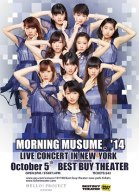 Morning-Musume-NYC-2014-Poster300