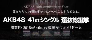AKB48 41st Single Election