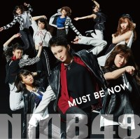 NMB48 Must be now Cover