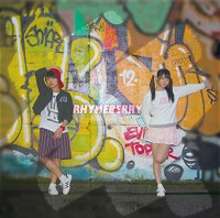 rhymeberry-1st-album