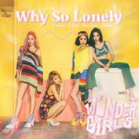 Wonder Girls Why So Lonely Cover