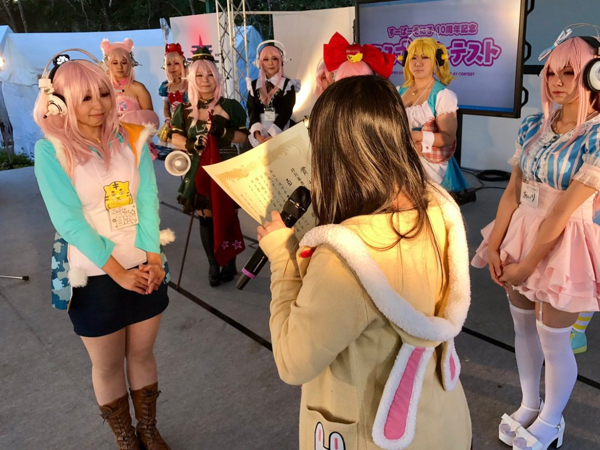 rmms-super-sonico-10th-anniversary-05-cosplay1