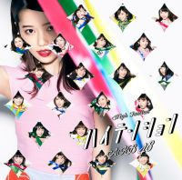 AKB48 High Tension Cover