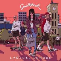 lyrical school guidebook CD cover