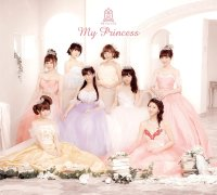 Houkago Princess My Princess CD Cover