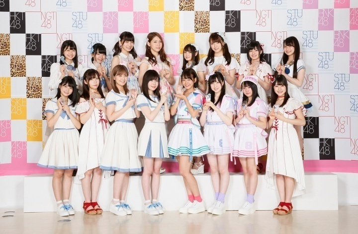 2017 AKB48 Upcoming Girls