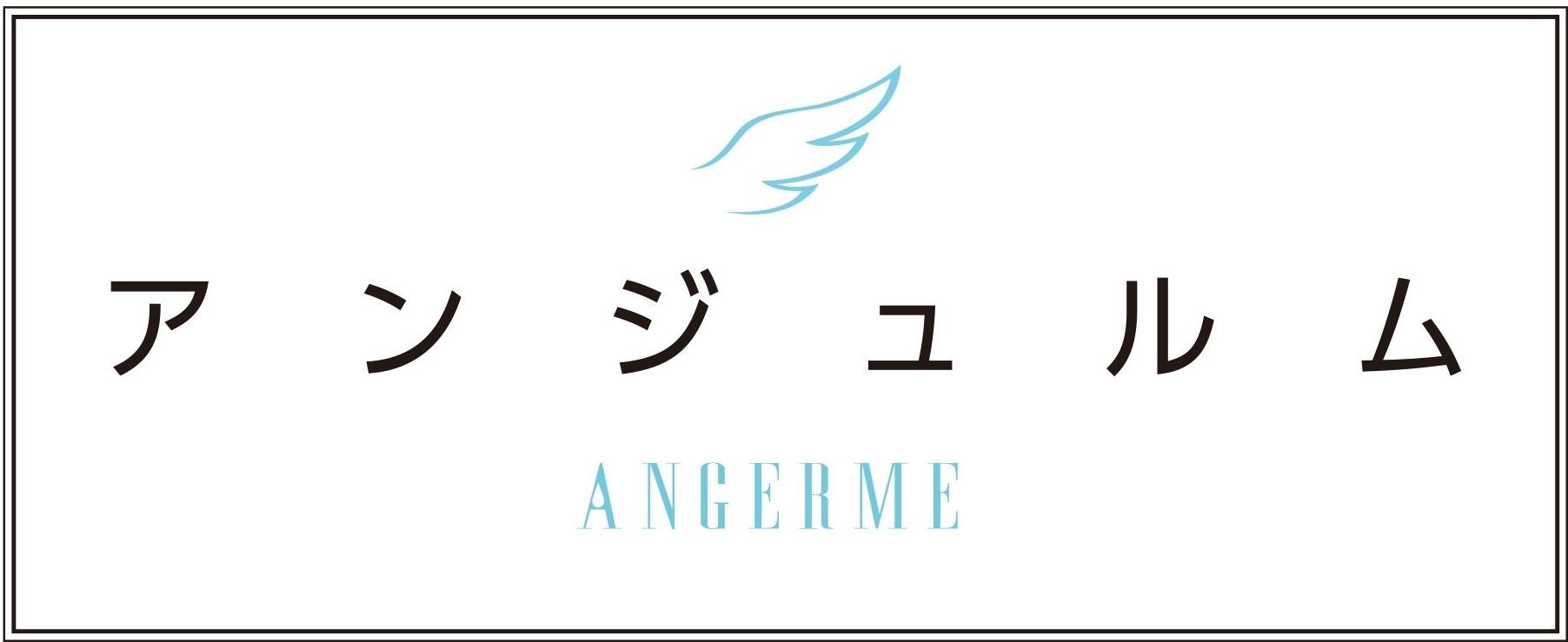 ANGERME Logo