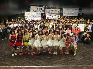 RMMS-Kamen-Joshi-Tomoka-Igari-injury-announcement-7