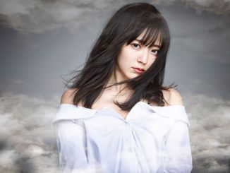 Suzuki Airi Do me a favor promo