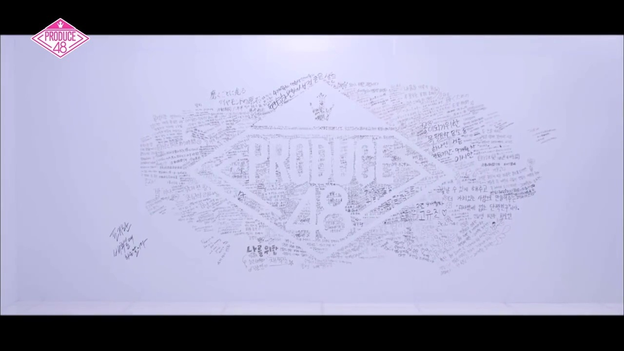 PRODUCE 48 EP 1
