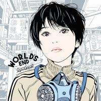 Lyrical School World's End CD Cover