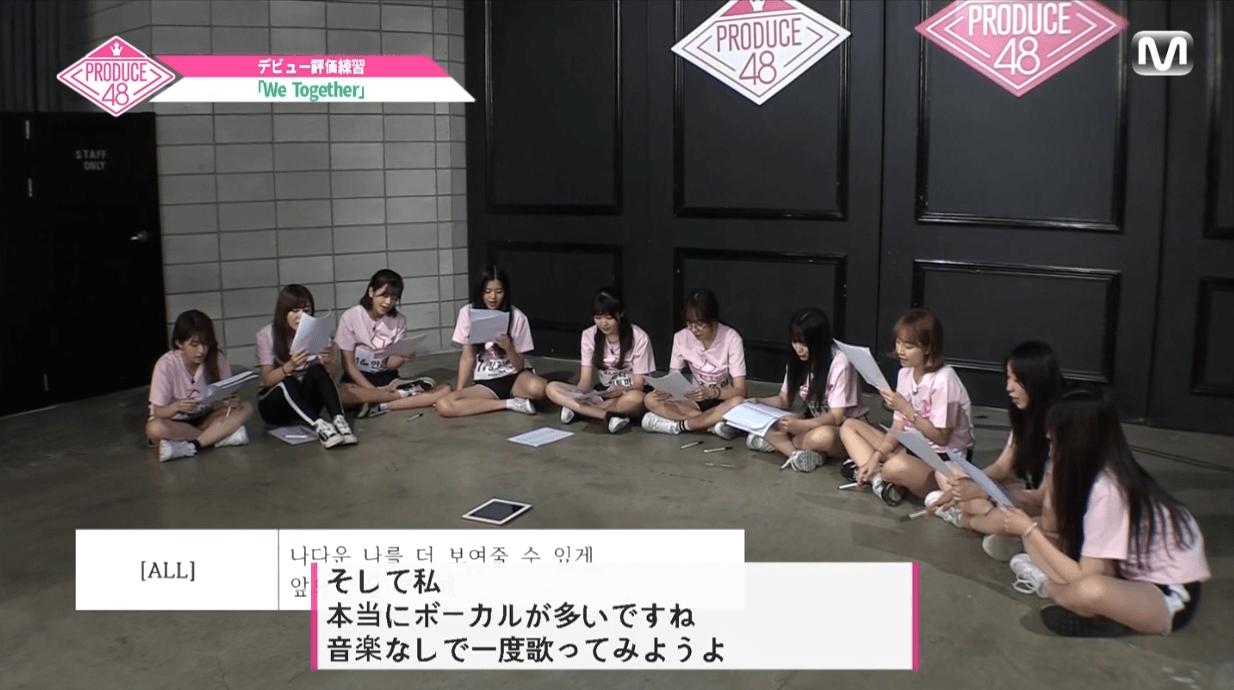 PRODUCE48-EP11-13