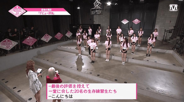 PRODUCE48-EP11-27