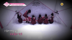 PRODUCE48-EP12-47