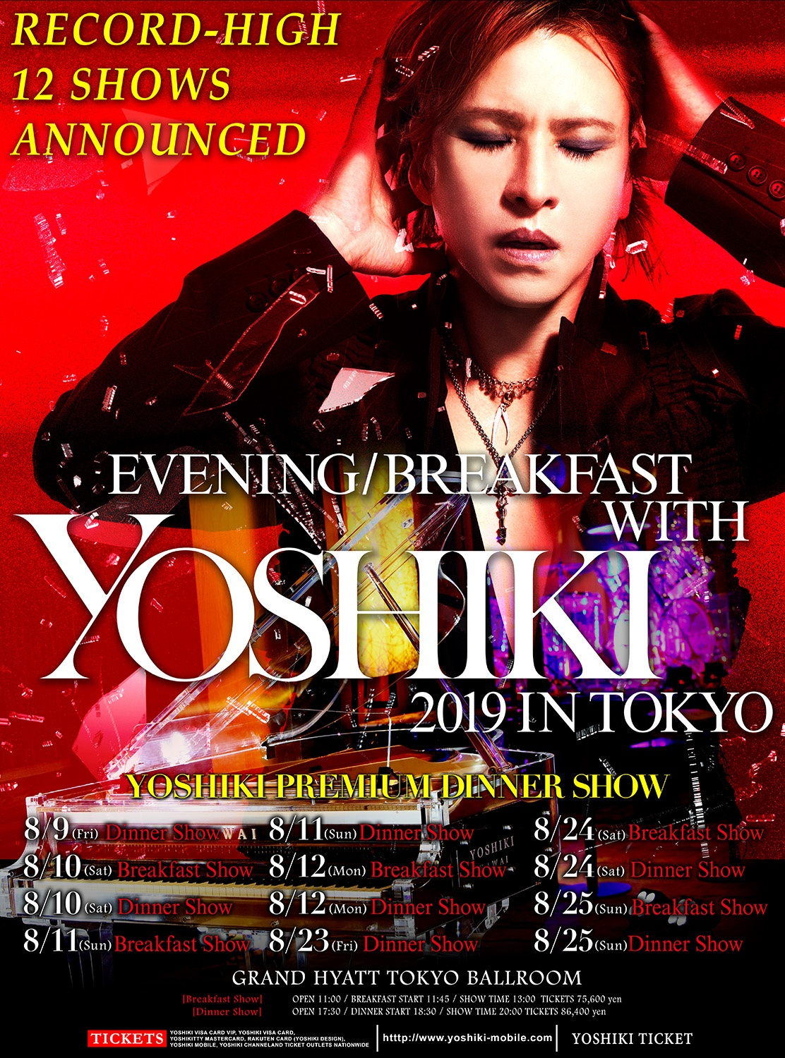 RMMS-Yoshiki-Dinner-Show-2019-banner-Red-ver6A-text
