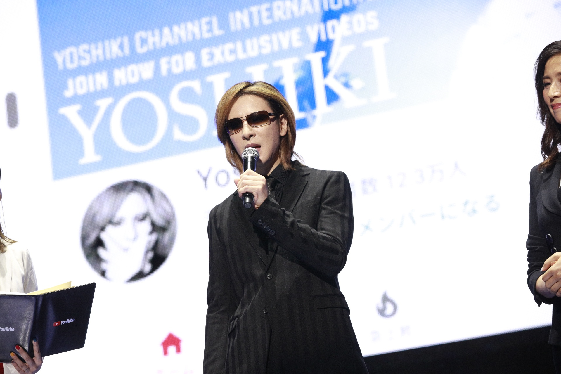 RMMS-Yoshiki-YouTube-Original-announce-2