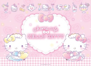 RMMS-at-home-cafe-Hello-Kitty-2020-2-main-design