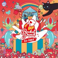 Rocket Punch RED PUNCH CD Cover