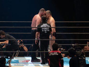 New Japan Pro Wrestling Wrestle Kingdom 14 – January 5, 2020