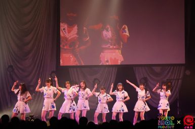 NEW YEAR PREMIUM PARTY 2020 UP UP GIRLS (2)-2