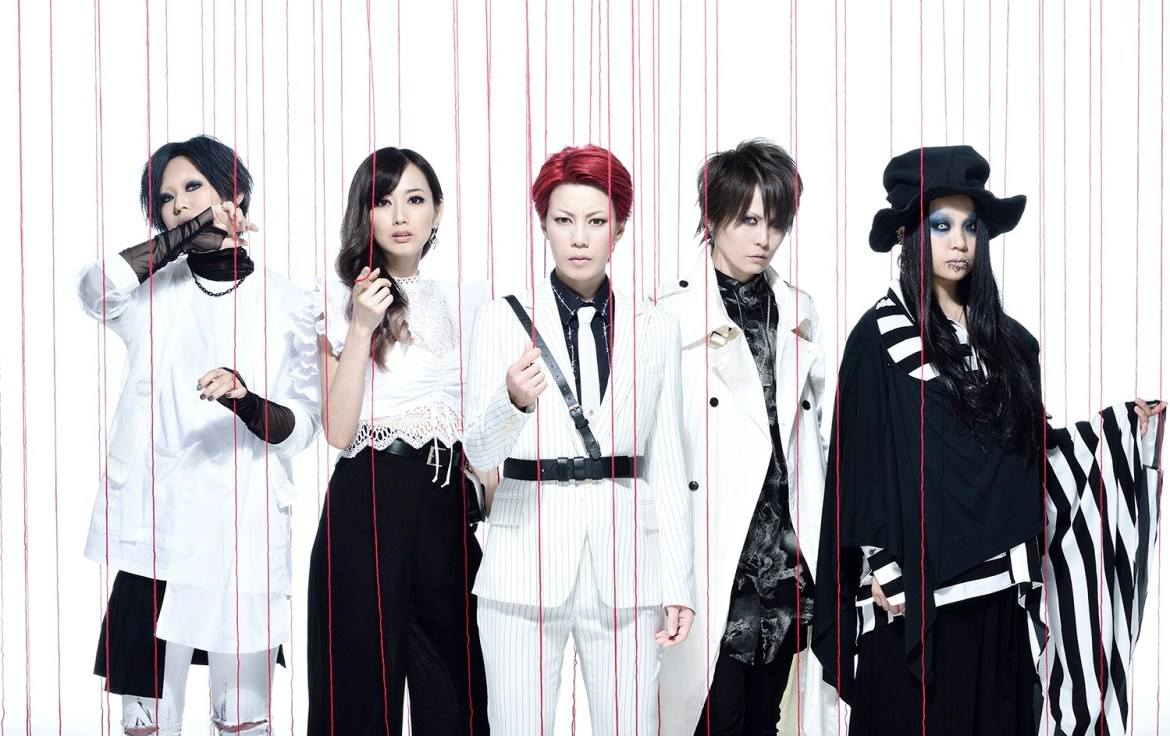 exist trace 2020 photo