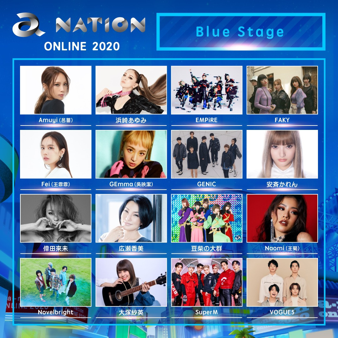 a-nation2020-promo-2-Blue-Stage