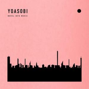 YAOSOBI The Book