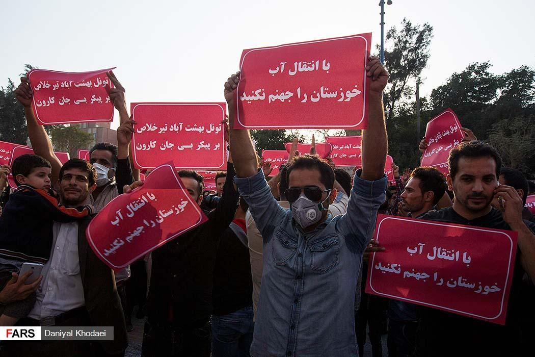 air-pollution-utility-outage-protests-in-ahvaz-4