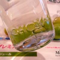 超簡単! チョーヤ直伝の梅酒の作り方。( How to make CHOYA plum wine)