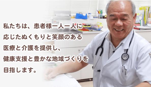 山村栄一医師