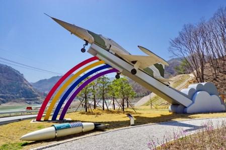 International Peace Art Park, Gangwon-do