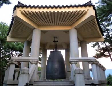 Ceremonial bell at Yongji Lake, Changwon