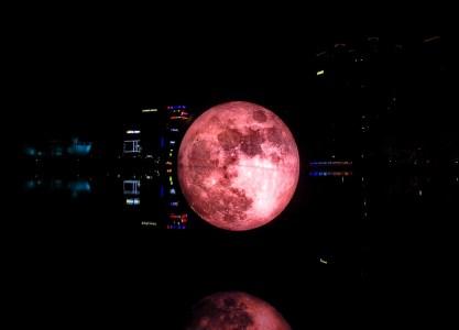 Moon as art at Yongji Lake, Changwon