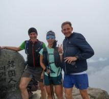 Summit of Jirisan with Hyon Shim & Piet