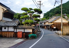 Village near Yoshino, Nara Prefecture