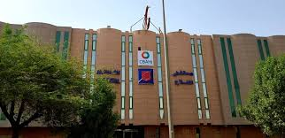 Al Falah Hospital