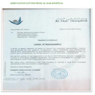 appreciation letter for selfreliance