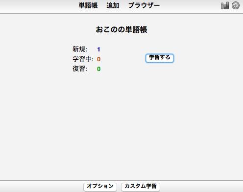 entry-24_10