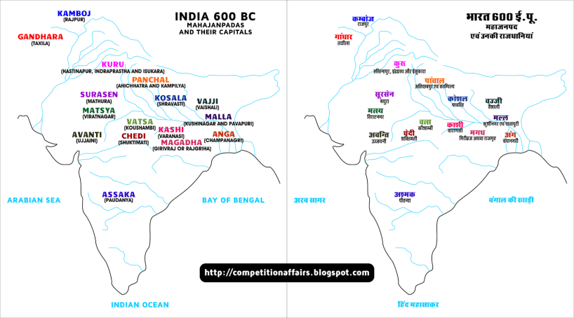 FORMATION OF STATES (MAHAJANAPADA): REPUBLIC AND MONARCHIES ... on gaya india map, nanjing india map, magadha india map, gandhara india map, raipur india map, amritsar india map, prayaga india map, porbandar india map, kanpur india map, srinagar india map, trivandrum india map, india dharamsala map, kanchi india map, vrindavan india map, bhopal india map, shimla india map, goya india map, gurgaon india map, delhi india map, ajanta india map,