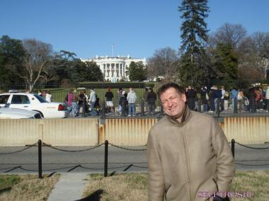 White house. Washington