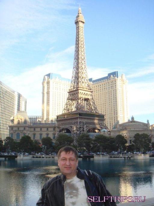 Eiffel tower replica Las Vegas