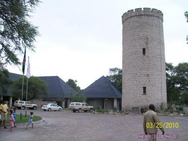 Национальный парк Этоша.