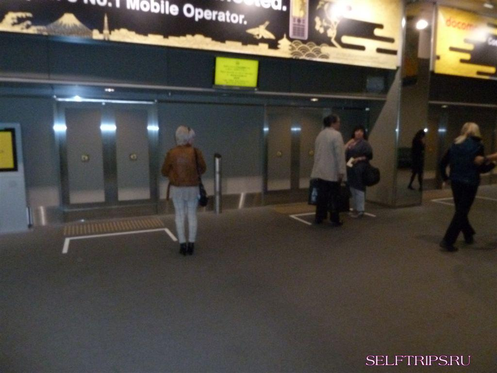 Аэропорт Нарита